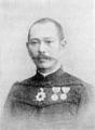 Colonel Kono.PNG