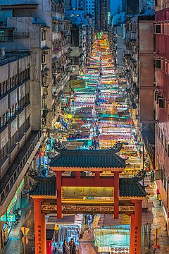 Colorful Asian street market (Unsplash).jpg