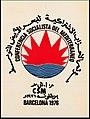 Conferencia Socialista del Mediterráneo - Barcelona, 1976.jpg