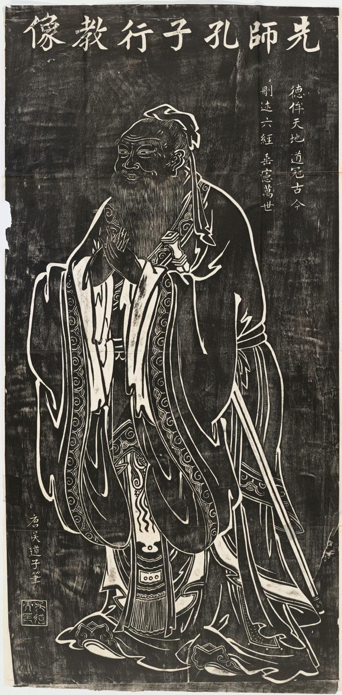 Confucius Tang Dynasty, black print