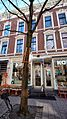 Cool district, Rotterdam, Netherlands - panoramio (8).jpg