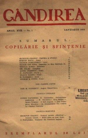 Gândirea - Cover of Gândirea, 1938