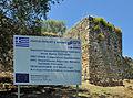 Corfu Gardiki Castle R06.jpg