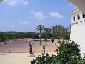 Ralli Museum (Caesarea) - Image: Court of Ralli museum