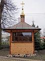 Courtyard of Orthodox church of the St. Mary's Birth in Bielsk Podlaski - 02.jpg