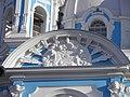 Couvent Smolny - cathédrale de la Résurrection - détail (1).jpg