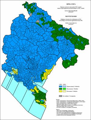Demographic history of Montenegro - Image: Crna Gora Verski sastav po naseljima 1913