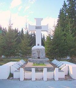 CruceaIancului (12).JPG