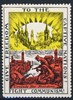 Crusade for Freedom stamp with a multicultural West contrasted with repressive Communists