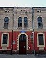 Częstochowa budynek Garibaldiego 18 fragment 28.04.2012 p.jpg