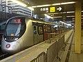 D517 Ma On Shan Line 06-11-2016.jpg