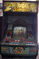 DAIOH arcade game 1993.PNG