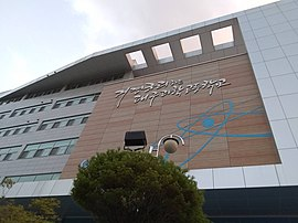 Daegu Science High School from back looking upward.jpg