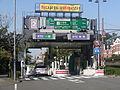Daikancho interchange.JPG