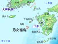 Danjo Islands.png