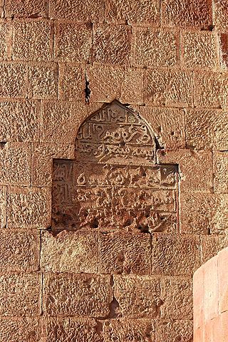 Dashtadem Fortress Inscription.JPG