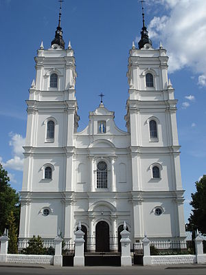 Daugavpils Immaculate Conception Roman Catholic Church.jpg