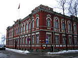 Daugavpils city hall.jpg