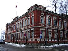 Daugavpils Wikipedia