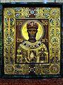 David IV icon.jpg