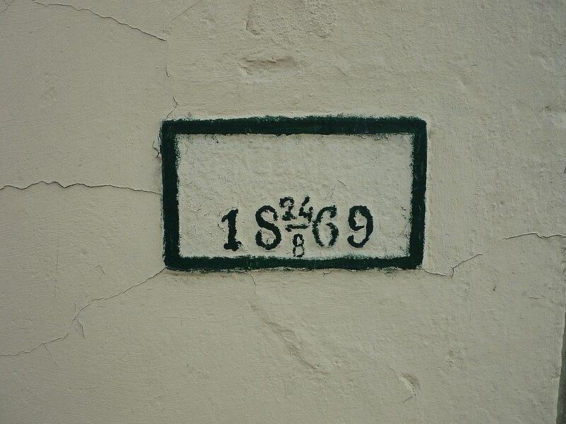 Bestand:De Bakkerij Stationsstraat P1030410.jpg