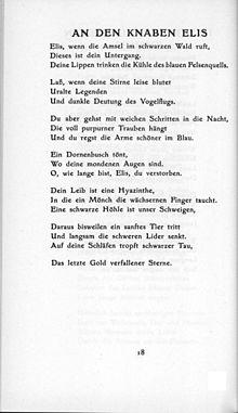 Georg Trakl Wikipédia