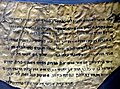 Dead Sea Scroll, Pesher Isaiah, from Qumran Cave 4, the Jordan Museum in Amman.jpg