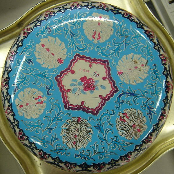 File:Decorative Tin Lid.jpg