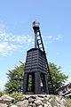 Dekeshima lighthouse2.jpg