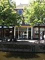 Delft - Hippolytusbuurt 39.jpg