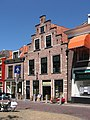 Delft - Vrouwenregt 2.jpg