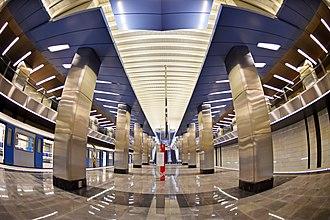Delovoy Tsentr (Bolshaya Koltsevaya line) - Delovoy Tsentr metro station on its opening day