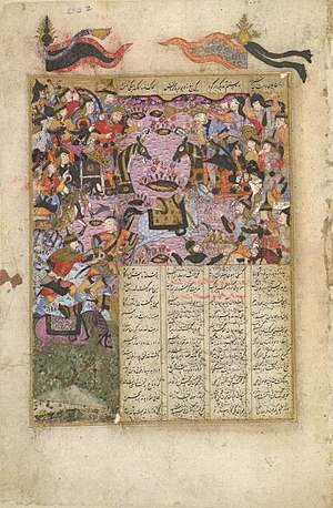 Battle of al-Qādisiyyah - Depiction of the Battle of al-Qādisiyyah from a manuscript of the Persian epic Shahnameh.