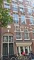 Derde Oosterparkstraat nummer onbekend (1).jpg