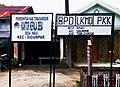 Desa Nauli, Sigumpar, Toba Samosir.jpg