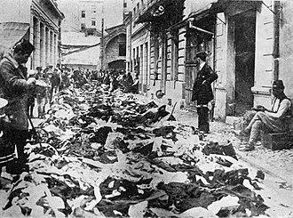 Baščaršija - Aftermath of the Anti-Serb riots in Sarajevo, June 1914.