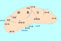Location of 钓鱼岛