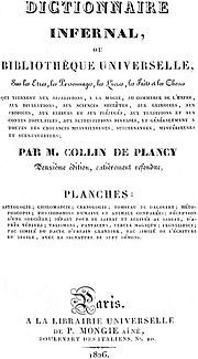 Dictionnaire infernal (Plancy) 180px-Dictionnaireinfernal