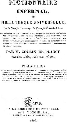 Dictionnaireinfernal.jpg