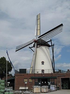 Didam - Image: Didam, molen Sint Martinus foto 5 2010 07 17 12.49