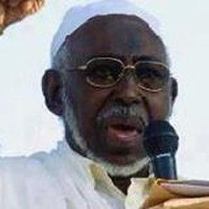 Djiboutian parliamentary election, 2003 - Image: Dini 1