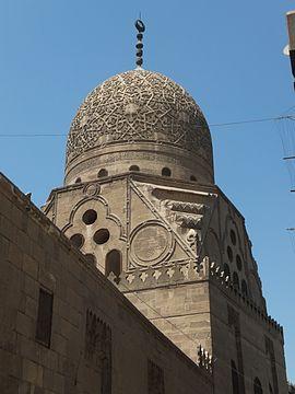 The dome of Sultan Qaytbay's mausoleum.