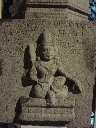 Rajendra Chola I - Stone sculpture with Tamil Inscription, Chokkanathaswamy temple, Bengaluru built in 10th century AD