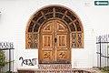 Door in Calle 2A, Popayán.jpg