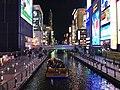Dotomborigawa River from Dotomboribashi Bridge at night (east).jpg