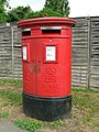 Double post box, Little End Road, Eaton Socon - geograph.org.uk - 1369242.jpg