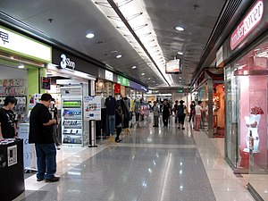 Dragon Centre - Shops inside arcade