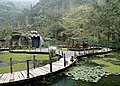 Dreamland Park, Wulai.jpg