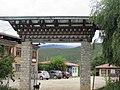 Dzongkhag Veterinary Hospital in Paro 03.jpg