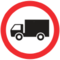 EE traffic sign-313a.png